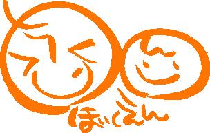 永林寺保育園ロゴ画像